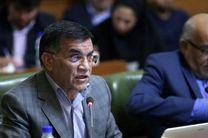 کاهش هزینه های شهرداری در آذرماه