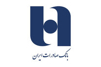 تسهیلات از بانک صادرات ایران بدون ضامن و وثیقه