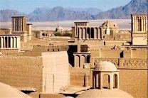 مرمت بافت تاریخی کاروانسرا و حسینیه بزرگ شهر زواره