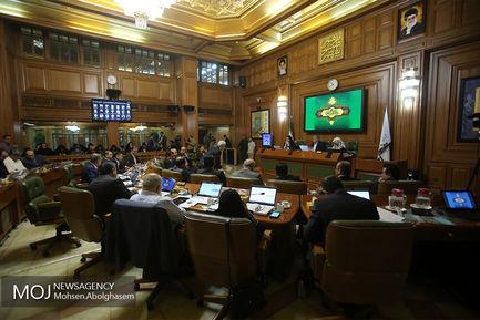 نود و پنجمین جلسه شورای شهر تهران