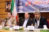 راه توسعه استان استفاده از ظرفیت های بخش خصوصی است