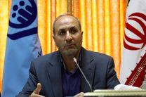 65درصد جمعیت استان اصفهان زیر پوشش  بیمه تامین اجتماعی هستند