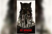 دانلود زیرنویس فیلم Pet Sematary 2019
