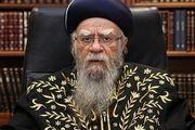 مرگ خاخام اعظم رژیم صهیونیستی بر اثر ابتلا به کرونا