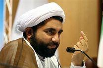 برگزاری 59 برنامه بصیرت عاشورایی در بقاع متبرکه/ اعزام 260 روحانی مبلغ به تمام نقاط استان