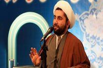 اعزام 70 روحانی به مناطق محروم کرمانشاه در طرح ضیافت الهی