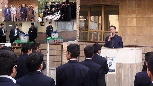 دانش آموزان آینده سازان ایران عزیز اسلامی هستند