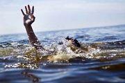 غرق شدن جوان ۱۸ ساله بشاگردی در سد جگین