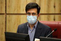 ۲۹۰ مورد جدید در ایلام به کرونا ویروس مبتلا شد