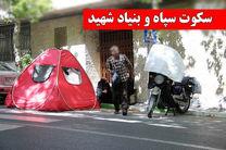 آخرین وضعیت جانبازی که همسایه رئیس جمهور است / سپاه و بنیاد شهید این گزارش را بخوانند