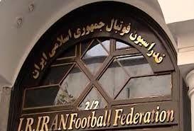 کیانی و آغاسی به دستور کمیته اخلاق فدراسیون فوتبال محروم شدند