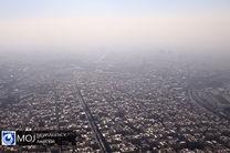 کیفیت هوای تهران در ۴ آذر ۹۸ ناسالم است