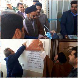 پاسگاه محیط بانی در منطقه شکار ممنوع کلاته اصفهان افتتاح شد