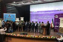 برترین های بیستمین جشنواره شهید رجایی هرمزگان معرفی شدند