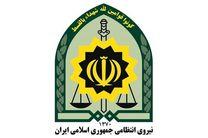 برخورد نیروی انتظامی با قمه زنی و استفاده از تصاویر خرافی