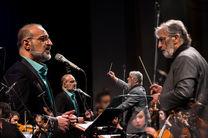 ارکستر ملی در سوگ قربانیان معدن نواخت