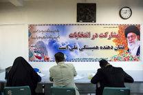 بازدید رئیس هیأت نظارت بر انتخابات شوراها استان تهران از روند ثبت نام در برخی از شهرهای استان