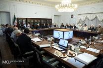 جلسه شورای عالی انقلاب فرهنگی لغو شد