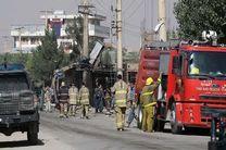 انفجار بمب در ولایت هرات افغانستان