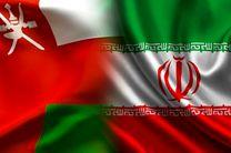 عمان خواستار آزادی نفتکش انگلیسی شد