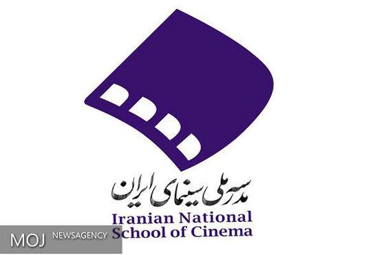 کارگاه یک روزه صفییاری در مدرسه ملی سینما