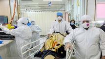 شناسایی 411 بیمار جدید مبتلا به کرونا در اصفهان / ترخیص 193 بیمار بهبود یافته کرونایی