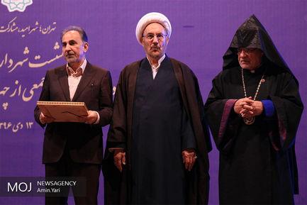 نشست+شهردار+تهران+با+رهبران+ادیان+توحیدی