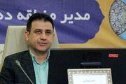 هزینه ۳.۵ میلیارد تومانی پیادهروسازی معابر منطقه ۱۰ اصفهان