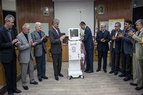 اهدا 2 دستگاه آمبولانس و 10 دستگاه دیالیز به دانشگاه علوم پزشکی کرمانشاه