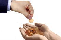 طرح تعیین 14 سکه به عنوان مهریه رد شد