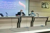 سهم کرمانشاه از صادرات به عراق نسبت به کشورهای دیگر ناچیز است