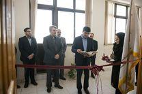 دومین دفتر استانداردسازی و تدوین استاندارد ملی در بوشهر افتتاح شد
