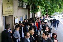 موعد رای گیری انتخابات ریاست جمهوری در آنکارا تمدید شد