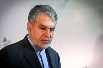 رئیس دفتر وزیر فرهنگ و ارشاد اسلامی معرفی شد