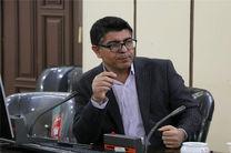 اعلام هشدار وضعیت قرمز به تعدادی دیگر از شهرستان های کردستان