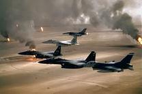 حملات هوایی جنگندههای سعودی به منطقه رازح