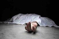زنده شدن یک زن اهل لرستان پس از مرگ در سردخانه!