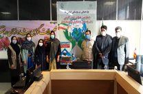 حضور فعال زنان استان کرمانشاه در مراسم روز جهانی زن روستایی