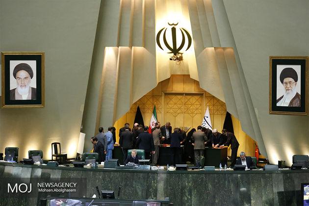 سوالات ۲۱ نماینده از ۵ وزیر دولت دوازدهم اعلام وصول شد