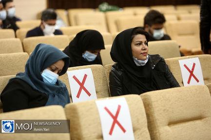 نشست خبری مدیرعامل سازمان تامین اجتماعی - ۱۶ اسفند ۱۳۹۹