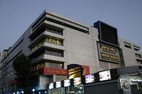 اعلام برنامه نمایش اریکه ایرانیان در سی و ششمین جشنواره فیلم فجر