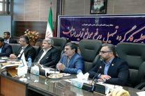 فعالیت 29 شرکت داخلی و خارجی با سرمایه گذاری 9 میلیارد دلاری در منطقه ویژه خلیج فارس/عنوان استراتژیک ترین منطقه ویژه کشور