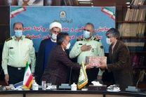 تجلیل از روابط عمومی دادگستری اصفهان توسط فرماندهی انتظامی استان