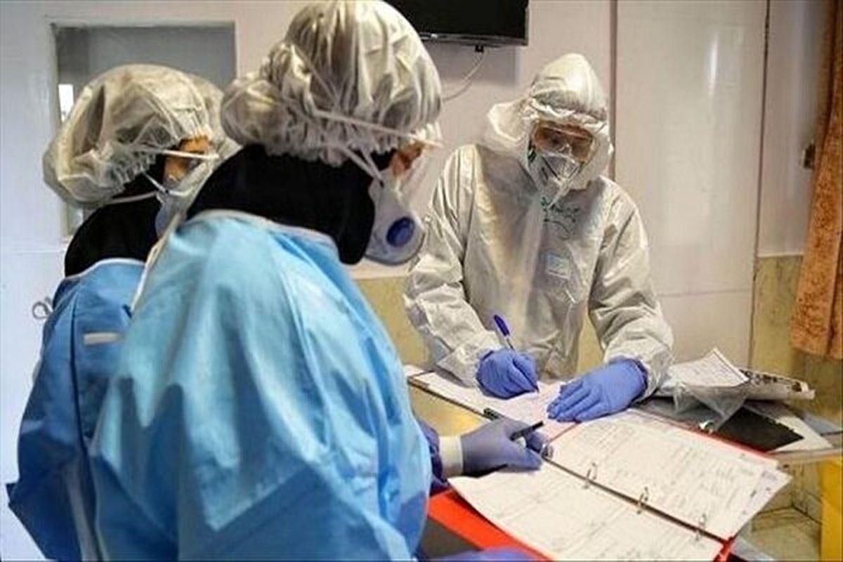 شناسایی 207 بیمار جدید کرونایی در منطقه کاشان / 55 بیمار بستری شدند