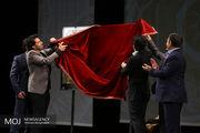 دانلود آلبوم ایران من با صدای همایون شجریان و سهراب پورناظری