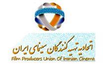 برگزاری جشنواره فجر از علائم بارز اعلام حیات سینمای ایران است