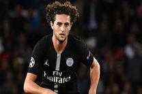 توافق رئال مادرید با هافبک فرانسوی پاری سن ژرمن