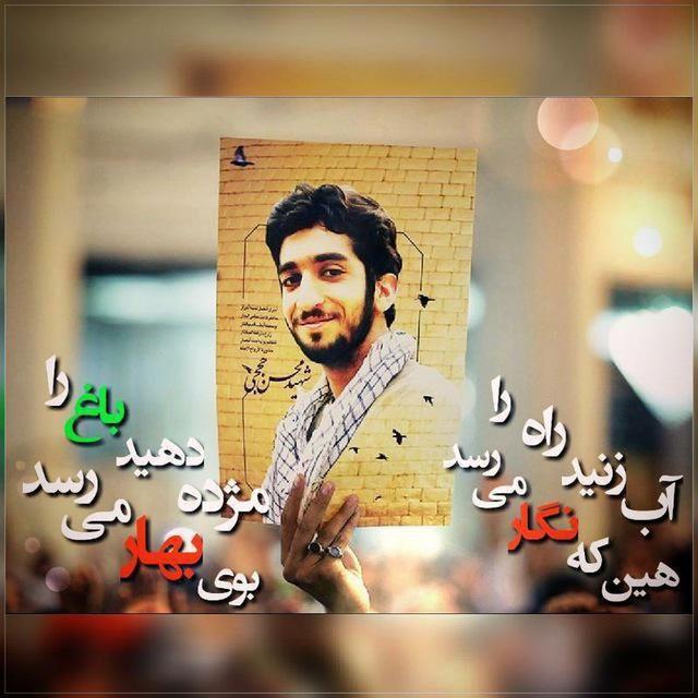 جزئیات برنامه تشییع شهید حججی در نجفآباد