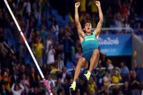 دومین مدال طلای برزیل در پرش با نیزه