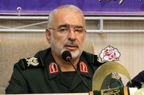 برگزاری همایش نکوداشت پیشکسوتان دفاع مقدس در اصفهان